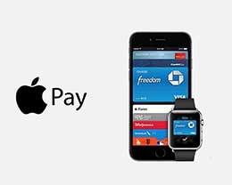 苹果努力推广Apple Pay   预计年底11%智能手机可兼容