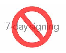 这款新工具可以解决7天签名问题哦! 来试试