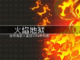 《地牢防御 : 勇士的侵入》试玩:快用密集的弹幕招呼敌人