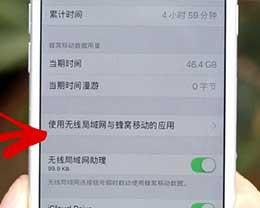 iPhone用久了出现的这些问题,你中了几个?