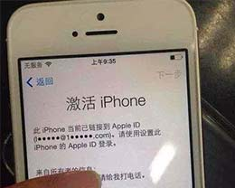 iPhone丢失不要慌教你如何找回!