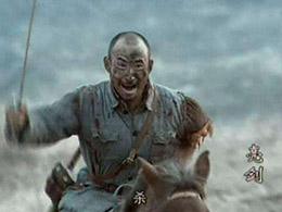 抗日神剧《亮剑》手游公布 由国内开发商制作