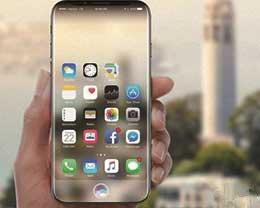 3D自拍+美颜  苹果iPhone 8又曝神功能