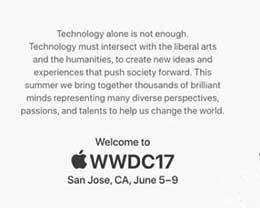 苹果向全球媒体记者发出WWDC17邀请,唯独漏掉韩国