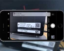 都说iOS 11支持扫二维码 那么它能怎么用
