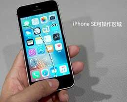 首发价2900元的iPhone悄然而至 就问你怕不怕