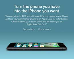 """苹果电子邮件活动鼓励用户在""""iPhone 8""""发布前以旧换新升级至iPhone 7"""