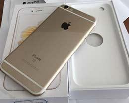 骗子横行的年代, 买iPhone不要只盯着价格!