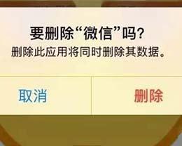 【一问一答】iPhone内存不足怎么自动清理缓存?