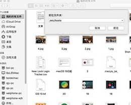 iTunes无法验证服务器怎么办
