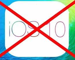 怎么阻止iOS 10系统自动更新