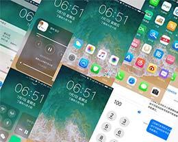 iOS 11 beta 3更新内容及新特性