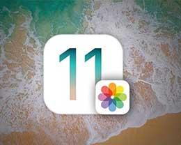iOS 11中如何重新排列照片应用中的照片