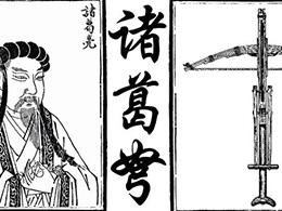 """知道《暗黑2》中的""""Cho Ko Nu""""是什么吗?历史上的诸葛弩啊!"""