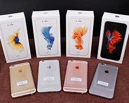 iPhone 5s还能卖一千五!为啥苹果手机最保值