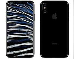 曝iPhone 8成本史上最高 平均售价7447元起