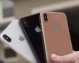 iPhone 8官方名称大猜想:6个名称苹果会选谁?