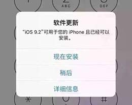 苹果手机系统要不要升级?升级有什么好处和坏处