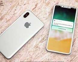 三星Note 8会不会影响到新iPhone销量?