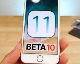 更新iOS 11 beta 10了吗?iOS 11 beta 10改进汇总