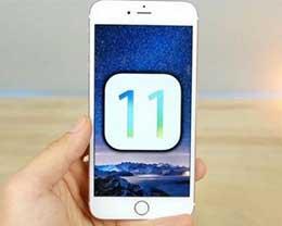 iOS11 Beta10好用吗?如何升级iOS11 Beta10