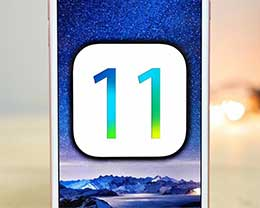 关于iOS 11越狱 如果有你还愿意去越狱吗