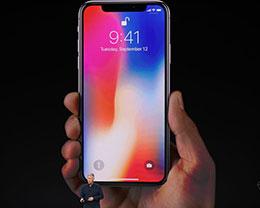 iPhone X发布:配超级Retina全面屏  支持Face ID解锁
