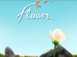 陈星汉三部曲之《花》上架iOS 新作也快了