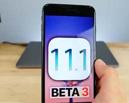 苹果推送iOS 11.1 beta 3更新:为iPhone X做准备