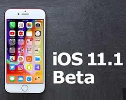 苹果iOS 11.1系统的第四个beta版本已发布