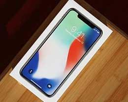 我是iPhone X首批用户 为你解惑该不该买