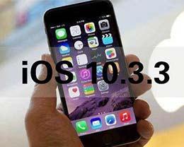 苹果关闭iPhone6S降级iOS10.3.3刷机验证