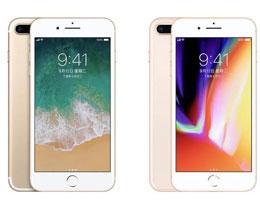 iPhone 7 Plus和iPhone 8 Plus具体的差距在哪?