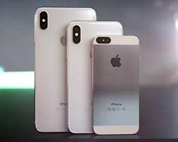 iPhone X Plus、SE齐换上全面屏:这画面太有爱