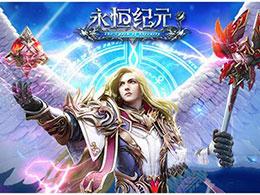 腾讯网易光环下 探那些坚挺在广东游戏产业高地的手游厂商