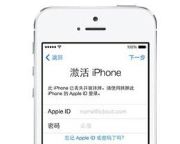 iPhone 有锁和无锁有什么区别