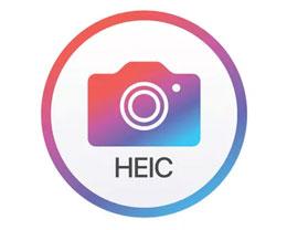 iOS 11导出HEIC格式的照片打不开?