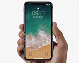 明年的iPhone会比今年的iPhoneX便宜吗?