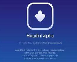 传言iOS10.x~iOS10.3.2越狱工具即将发布!