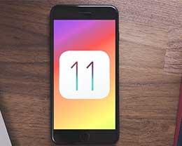 iOS 11堪称苹果最不稳定系统:小更新频繁