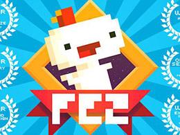 《FEZ:口袋版》评测:玩到膝盖跪烂 还时常怀疑人生