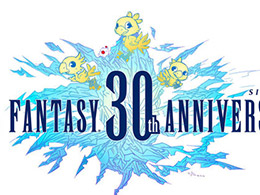 时间过得太快!《最终幻想》系列也迎来30周岁了