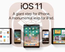 越狱即将来临  iOS 11还需要越狱吗?