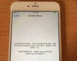 爱思问答:现在还能降级iOS 10.3.3吗?手机无服务怎么办?