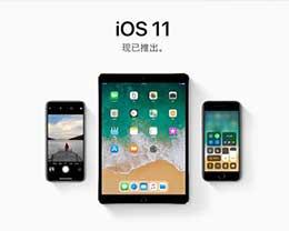 """苹果新规已经执行!你手里的旧版iPhone是否已成""""砖头""""?"""