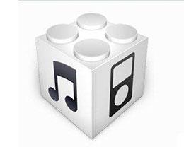 苹果自制iOS固件教程