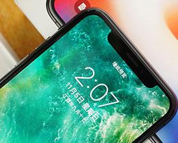 如果下一代iPhone能做出这些改变  你会期待吗?
