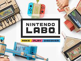 Nintendo Labo:发挥无限的想象 自己动手做外设