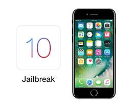 iOS 10-10.3.3越狱工具汇总及教程