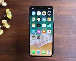 保持iPhone流畅的最好办法是不升级系统?